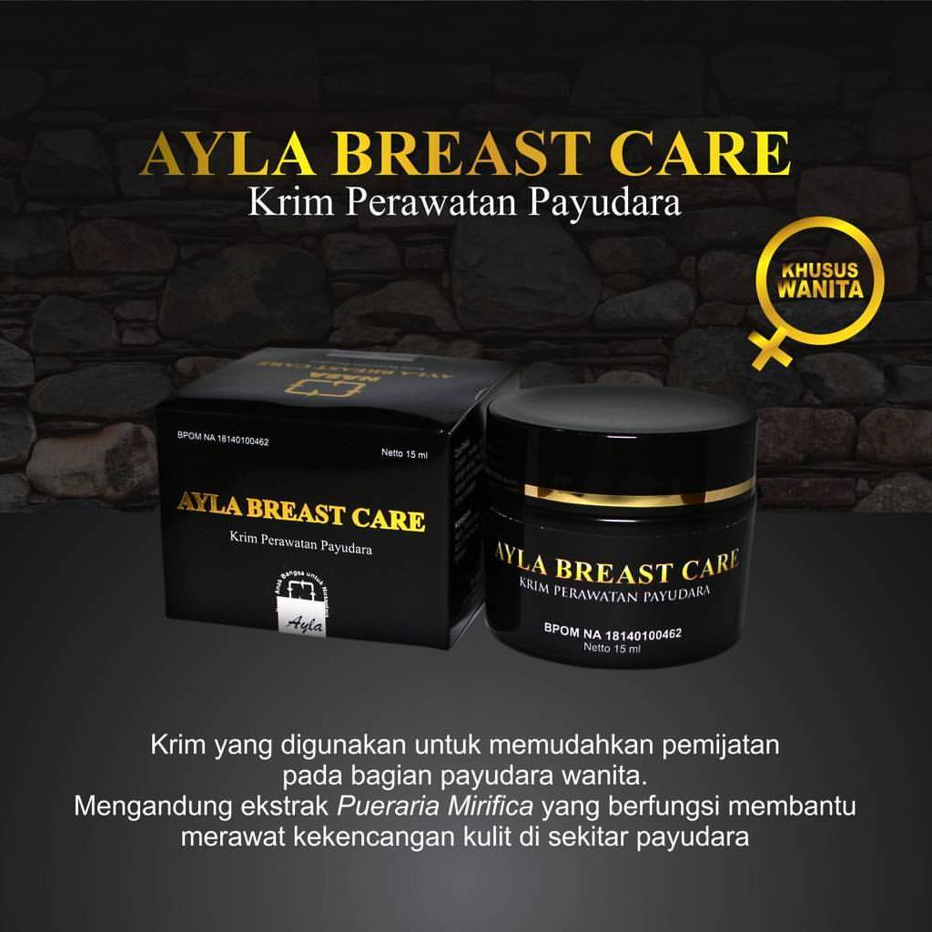 ayla breast care nasa